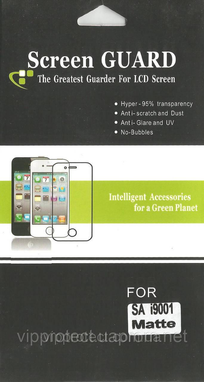 Samsung i9001 Galaxy S Plus матовая защитная пленка