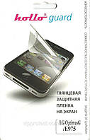 LG_E975 глянцевая пленка Optimus G