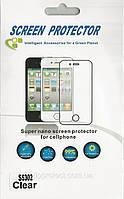 Samsung S5302 Galaxy Pocket Duos, глянцевая защитная пленка