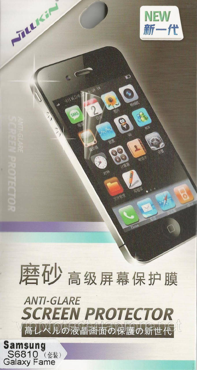 Samsung S6810 Galaxy Fame Nillkin матовая защитная пленка