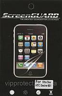 HTC Desire_601, глянцевая пленка