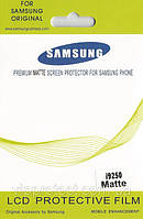Samsung i9250 Galaxy Nexus, матовая пленка