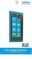Nokia 610, матовая пленка Lumia