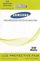 Samsung S5380 Wave Y, матовая пленка