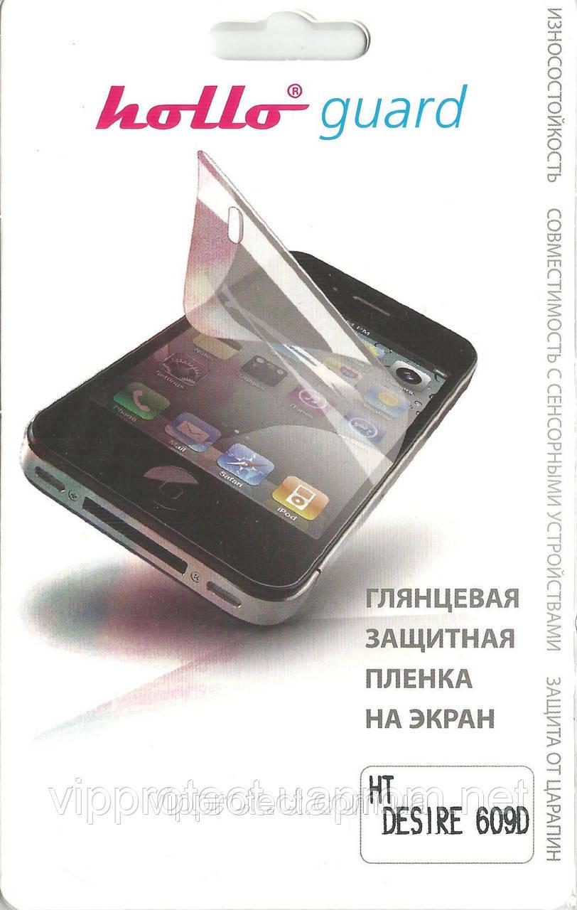 HTC Desire_609D, глянцева плівка (cdma+gsm)