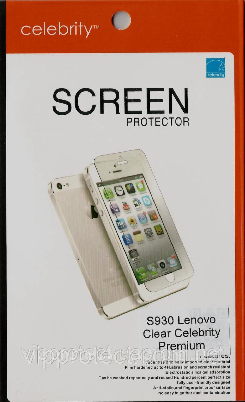 Lenovo S930 Premium глянсова захисна плівка на телефон