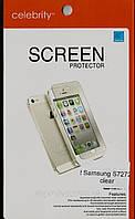 Samsung S7272 Ace 3, глянцевая пленка