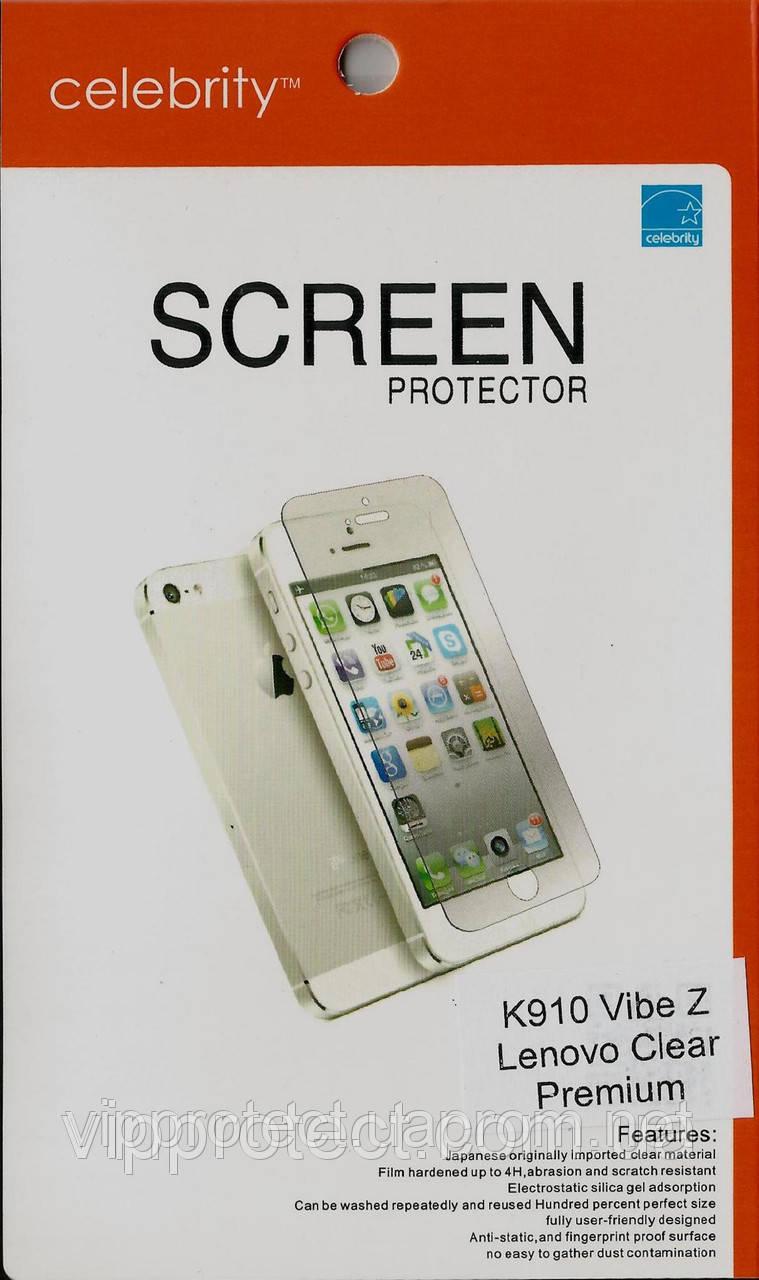 Lenovo K910 Vibe Z Premium глянцевая защитная пленка на телефон