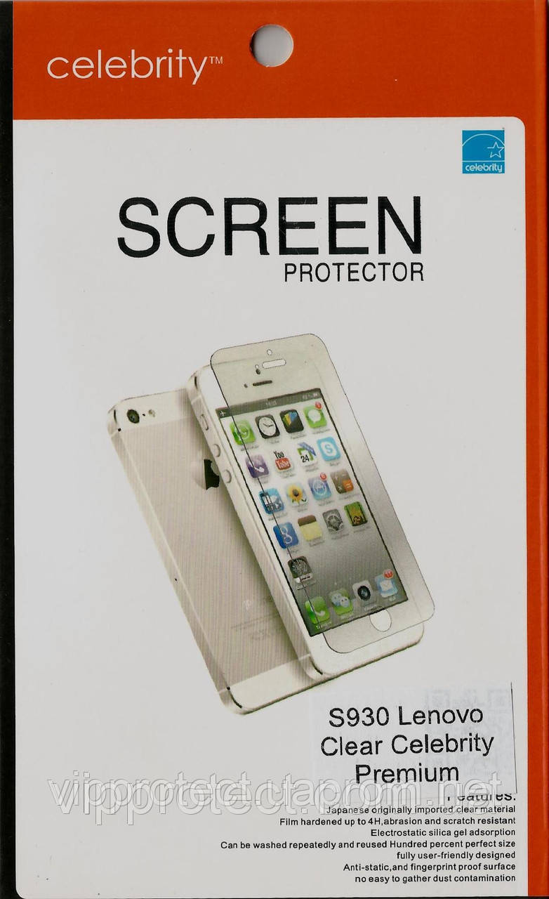 Lenovo S960 Vibe X Premium глянцевая защитная пленка на телефон
