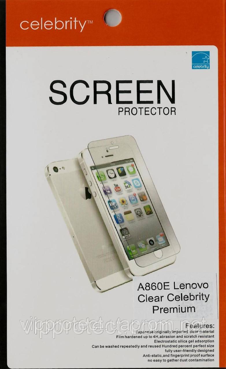 Lenovo A860E Premium глянцевая защитная пленка на телефон