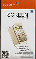 HTC Desire_700, глянцевая пленка Dual Premium