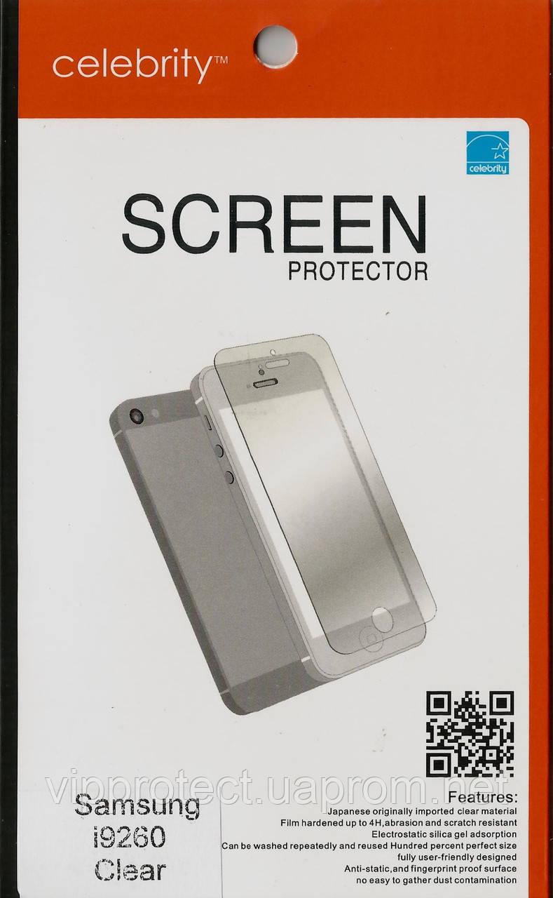 Samsung I9260 Premier, глянцевая пленка