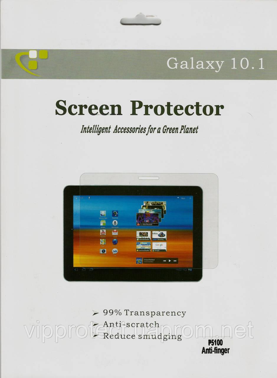 "Samsung P5100, матова плівка на планшет Galaxy Tab 2 10.1"""