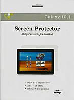 "Samsung P5100, матовая пленка на планшет Galaxy Tab 2 10.1"""