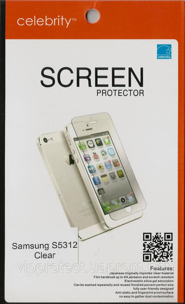 Samsung S5312 Galaxy Pocket Neo, глянцева плівка