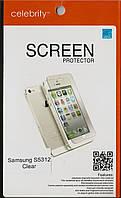 Samsung S5312 Galaxy Pocket Neo, глянцевая пленка