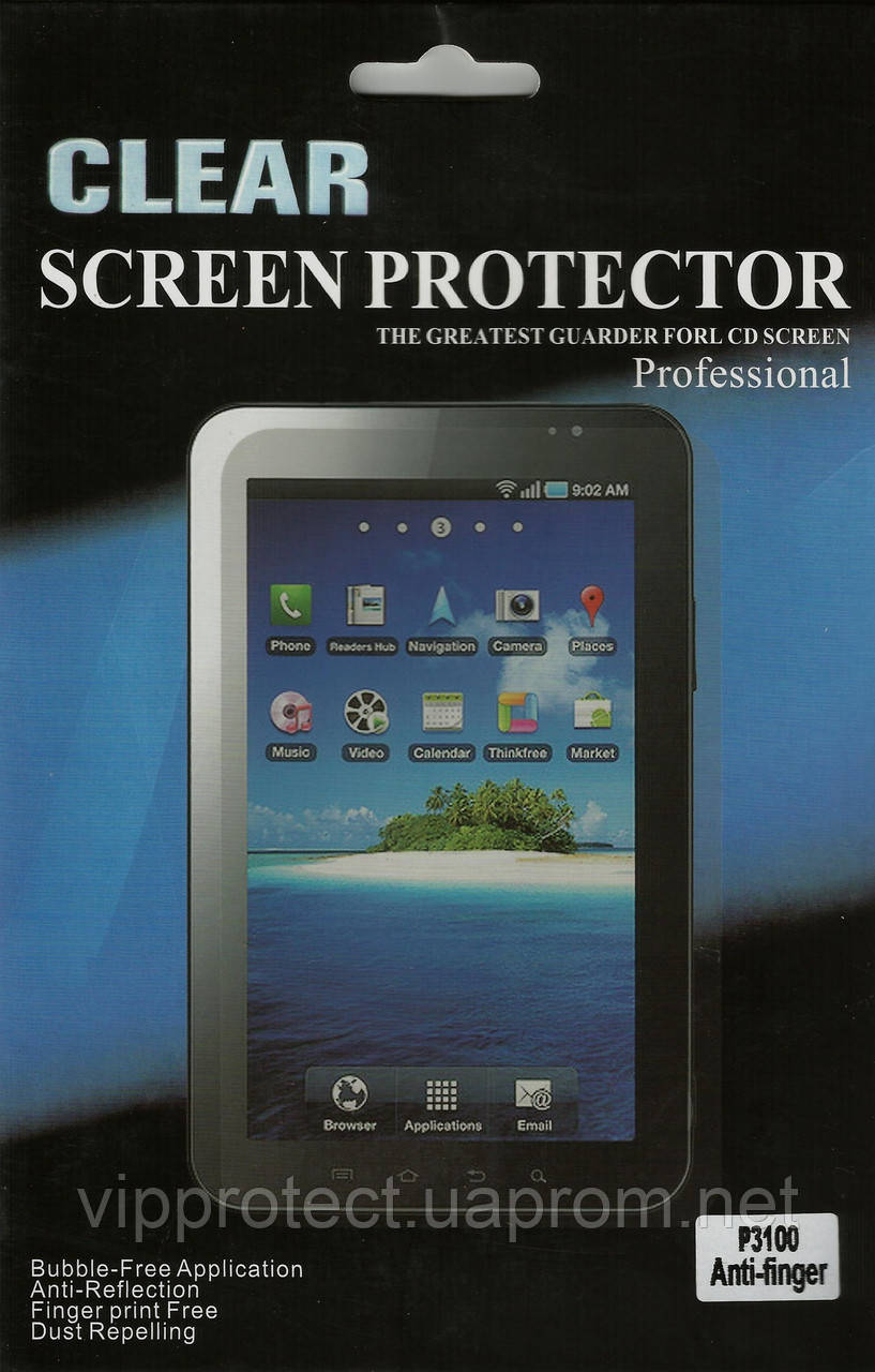"Samsung P3100, матовая пленка на планшет Galaxy Tab 2 7.0"""