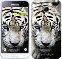 "Чехол на Samsung Galaxy J2 (2016) J210 Грустный белый тигр ""106c-270"""