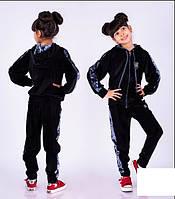 Спортивный костюм на девочку, велюровый