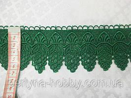Мереживо макраме зелене 6 см