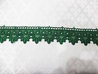 Мереживо кружево на метраж макраме зелене 3,3 см