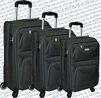 Комплект чемоданов 3-ка.на четырёх колёсах