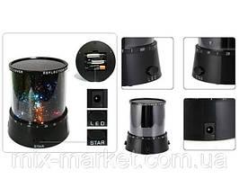 Светильник - проектор звездного неба Star Master (Стар Мастер)