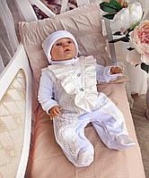 Велюровый набор для крещения мальчика Принц