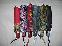 Зонт женский полуавтомат Feeling Rain 061 A