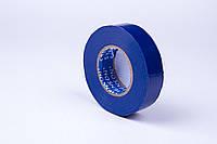 """Изоляционная лента ПВХ """"Stenson"""" синяя (10m×19mm×0.13mm),изолента ПВХ MH-0023, фото 1"""