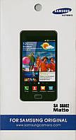 Samsung S6802 Galaxy Ace Duos, матовая пленка