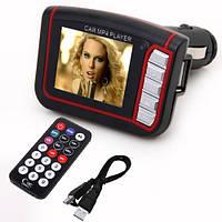 FM МОДУЛЯТОР С ЭКРАНОМ USB, MP3, MP4 + пульт ДУ, работает от прикуривателя,купить, куплю модулятор с монитором, фото 1