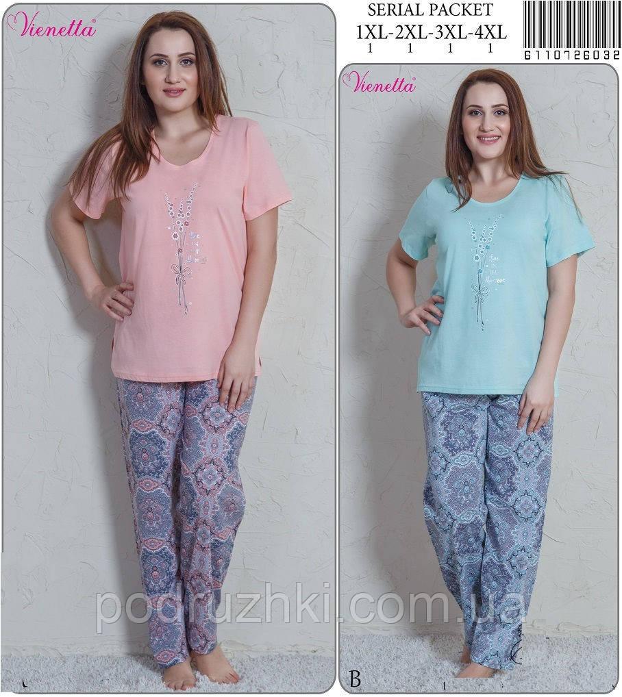 Домашний комплект женский (пижама) VIENETTA - Интернет-магазин