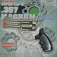 Игрушка Магнум 357 (2082B)