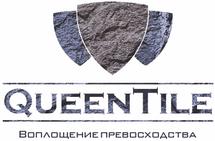 Композитная черепица queentile