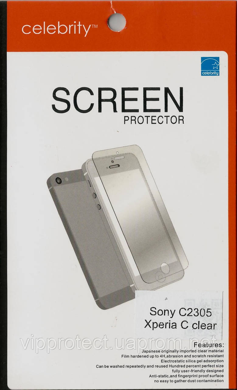 Sony Xperia_C, глянцевая пленка C2305