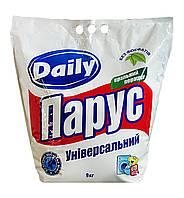 Универсальный порошок Парус Daily Универсал - 9 кг.