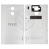 Задняя панель корпуса для мобильного телефона HTC One Max 803n, белая