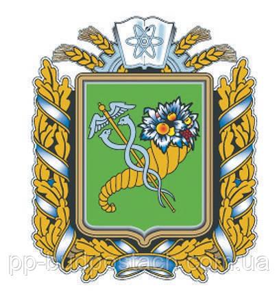 Харківська область: населені пункти, історія, опис, герб, карта області
