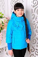 Модные детские куртки Миледи с аппликацией цветком