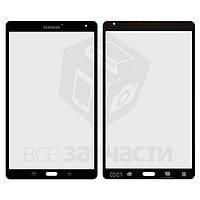 Стекло корпуса для планшетов Samsung T700 Galaxy Tab S 8.4, T705 Galaxy Tab S 8.4 LTE, серое