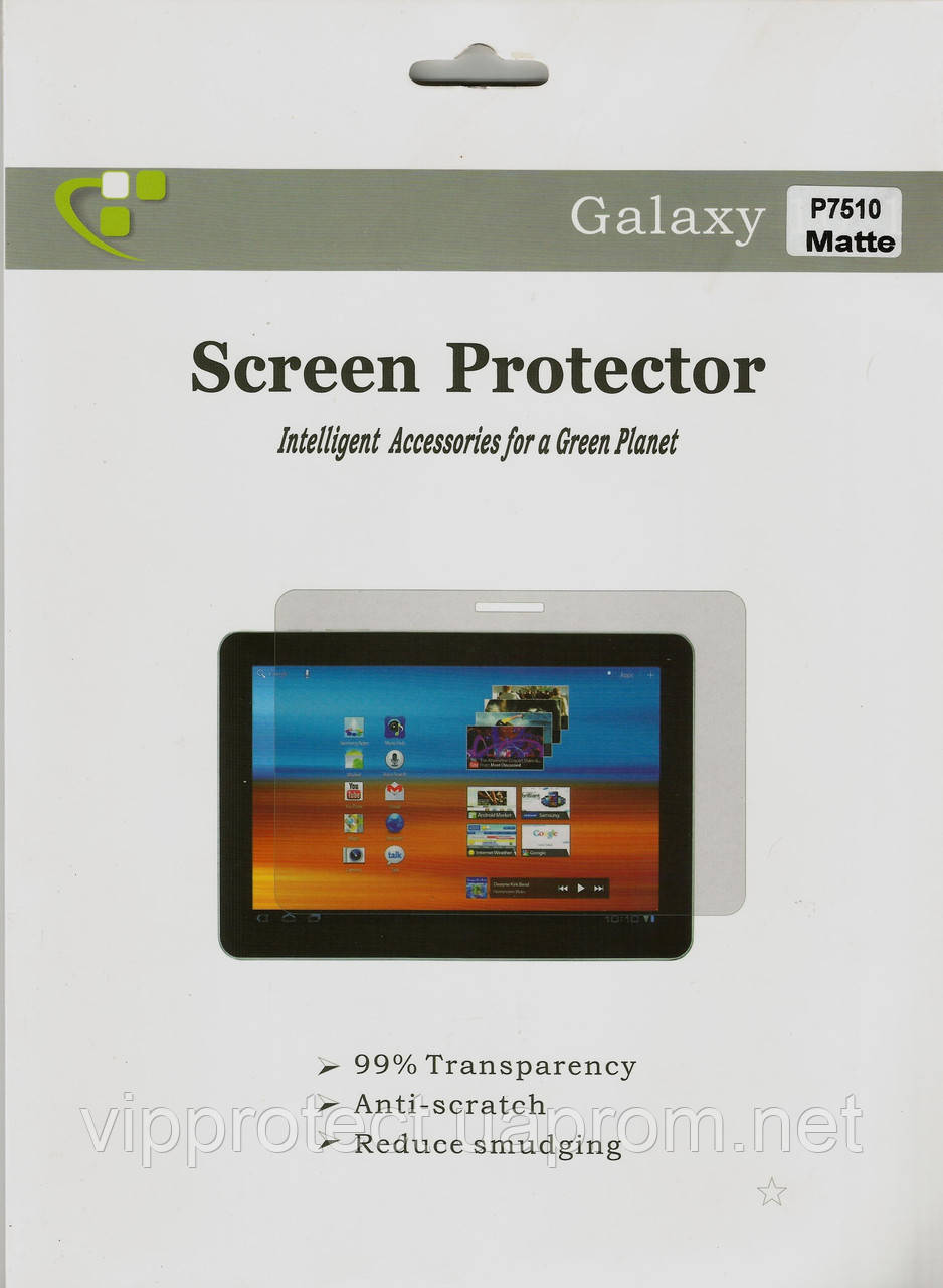 "Samsung P7510, матова плівка на планшет Galaxy Tab 10.0"""