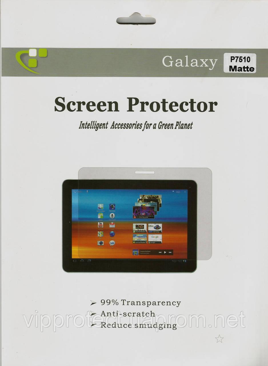 "Samsung P7510, матовая пленка на планшет Galaxy Tab 10.0"", фото 1"