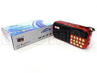 Радиоприемник MP3 USB A3-M-119