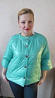 Модная женская куртка деми (50-56), доставка по Украине