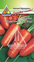 Морква Шантане Ред Кор (10г)