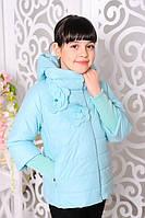 """Весенняя куртка для девочек с цветком """"Миледи"""" минт"""