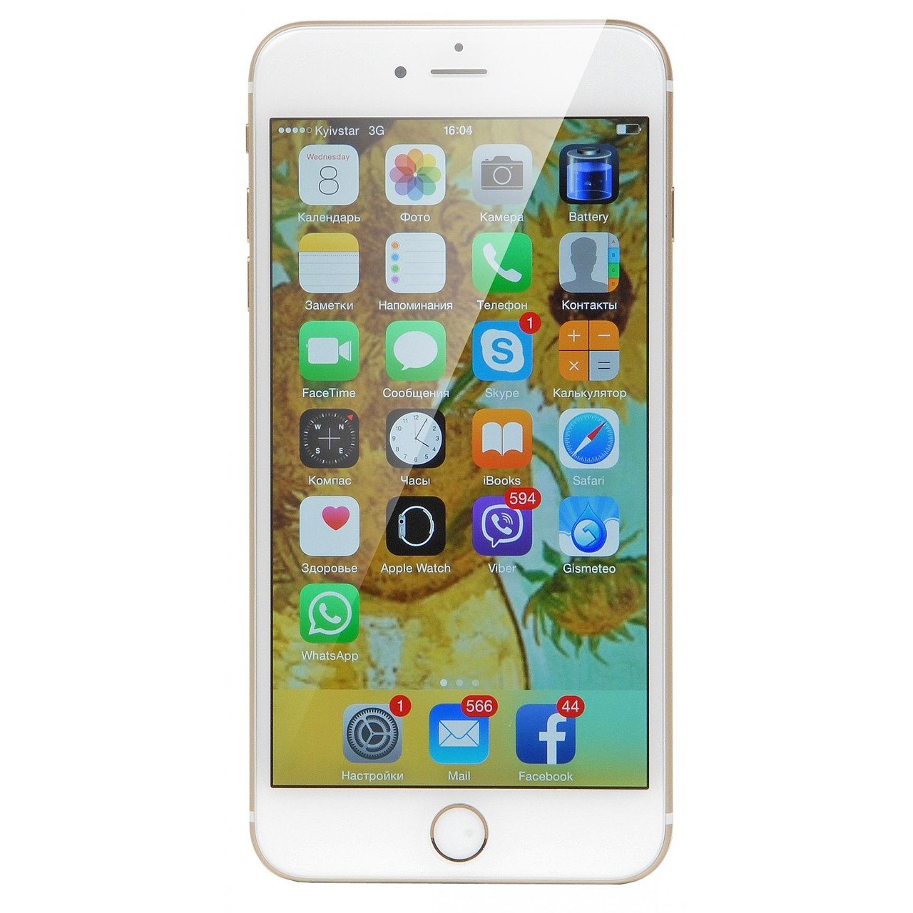 Apple iPhone 6 Plus 64GB (Gold) Refurbished