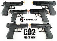 Новинки! Стартовые пистолеты от турецкого производителя Carrera.