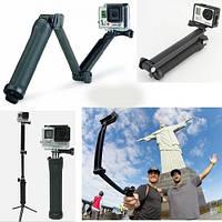 Монопод трипод штатив для экшн камер GoPro и другие 3-Way